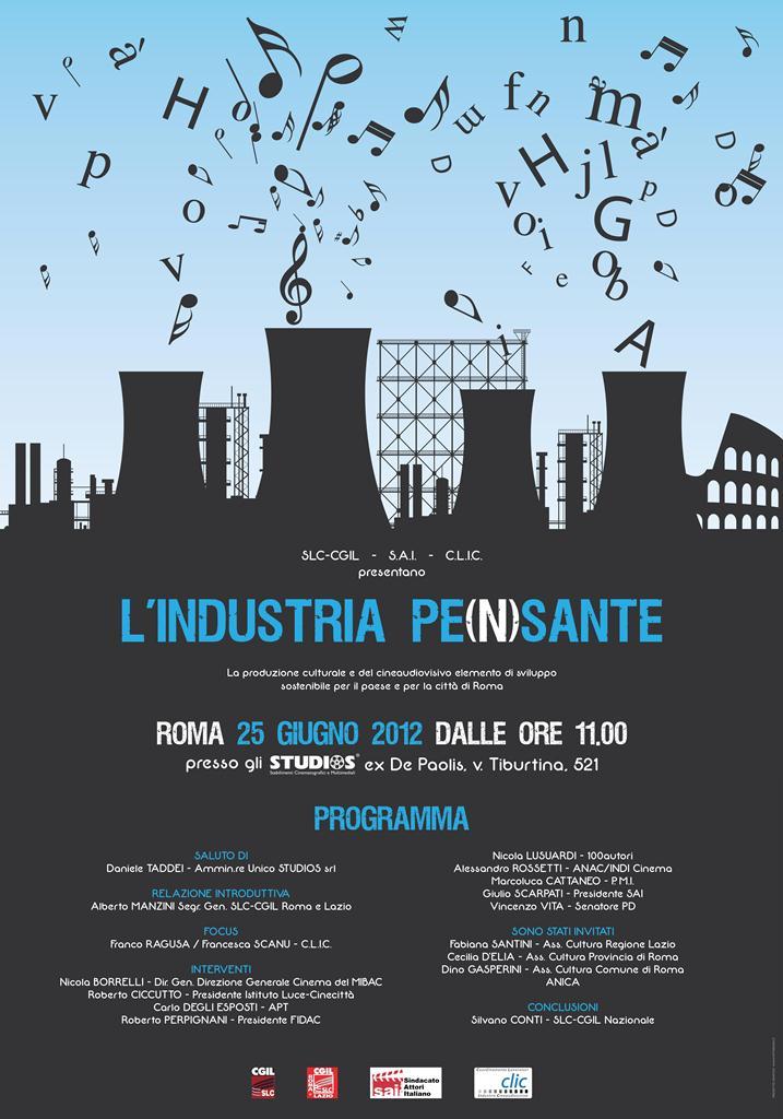 industria_pensante_2012.page1